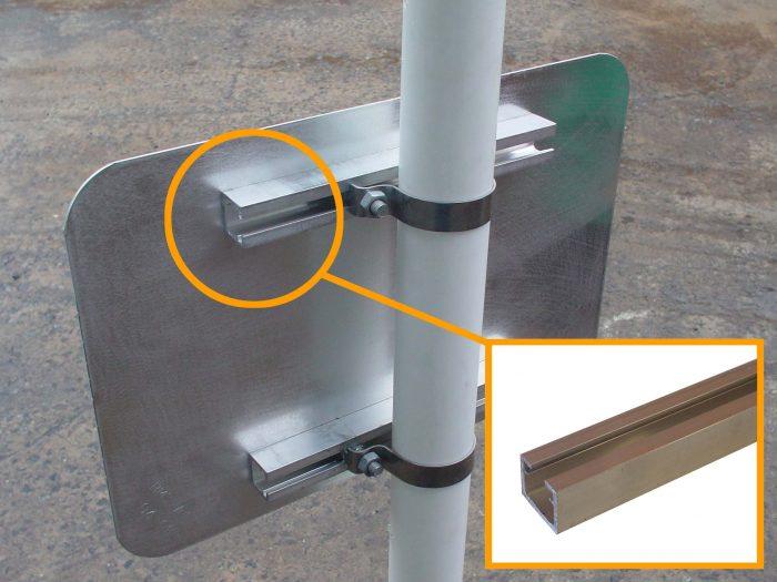 Sign Channel Bracing Rail