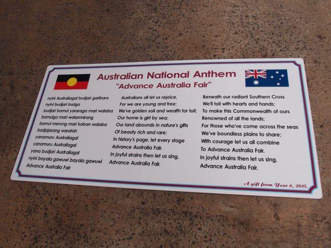 Australian National Anthem Aboriginal & Australian Verse school sign