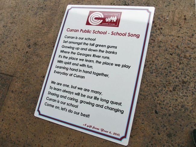 School Song Sign