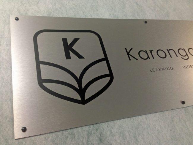 KS School Sign brushed aluminium finish