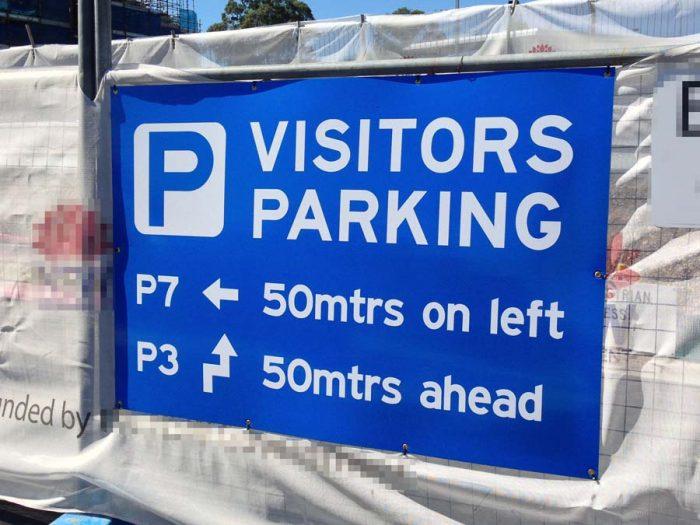 Visitors Parking custom sign