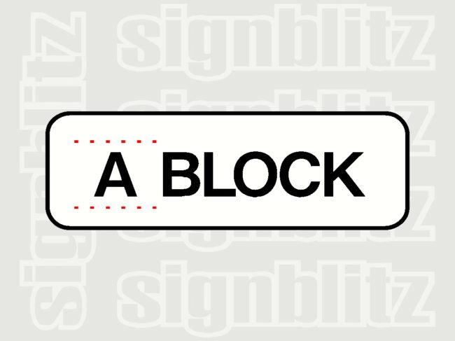 17ED-18 School Block Name Sign