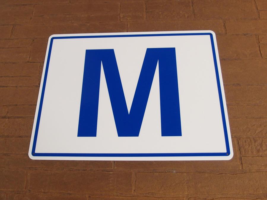 School Block Signs - M Block School sign